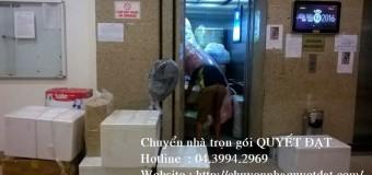 Chuyển văn phòng trọn gói tại phố Lê Văn Lương