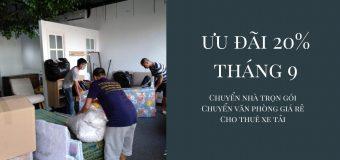 Dịch vụ chuyển nhà Quyết Đạt tại xã Quang Lãng