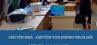 Dịch vụ chuyển nhà Quyết Đạt tại phố Thanh Lân 2019